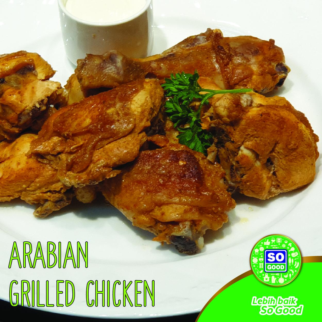 Image Arabian Grilled Chicken
